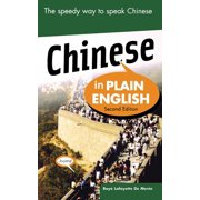 Chinese in Plain English, Second Edition (Edition 2) (Paperback)