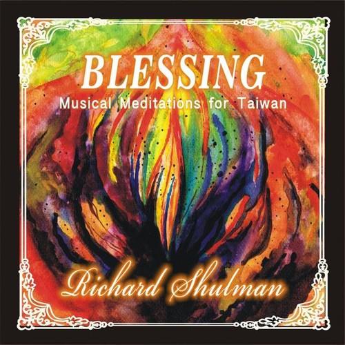 Richard Shulman - Blessing: Musical Meditations for Taiwan [CD]