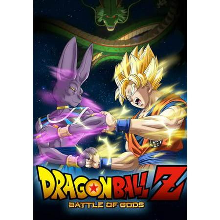 Dragon Ball Z: Battle of Gods (Vudu Digital Video on