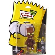 The Simpsons Qee Collection Bart Simpson Figure Keychain [Dark Orange Pumpkin] by