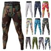 Stylish Men Compression Base Layer Athletic Apparel Long Camo Pants Leggings YOGA Fitness Sports Training Running Slim Trousers