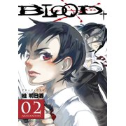 Blood+ Volume 2 - eBook