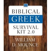 Biblical Greek Survival Kit 2.0 (Other)