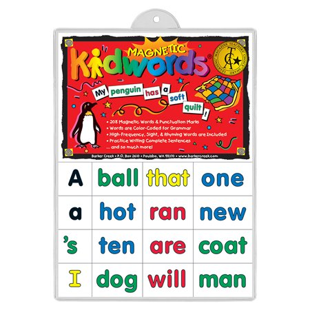 High School Musical Magnet - HIGH FREQUENCY WORDS LEARNING MAGNETS 205PK