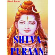 Shiva Puraana - eBook