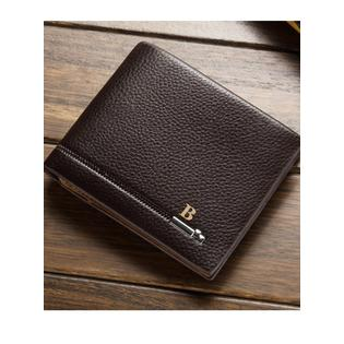 Men Cross Section Mock Leather Wallet Dark Brown