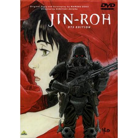 Jin Roh: The Wolf Brigade (1998) 11x17 Movie