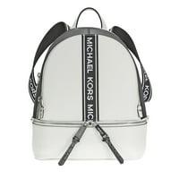a4213670af5c Product Image Michael Kors Rhea Medium Pebbled Leather Backpack - Optic  White / Black