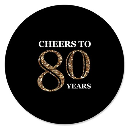 Adult 80th Birthday - Gold - Birthday Party Circle Sticker Labels - 24 Count
