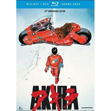 Best Akira (Blu-ray) deal