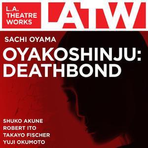 OYAKOSHINJU - Audiobook
