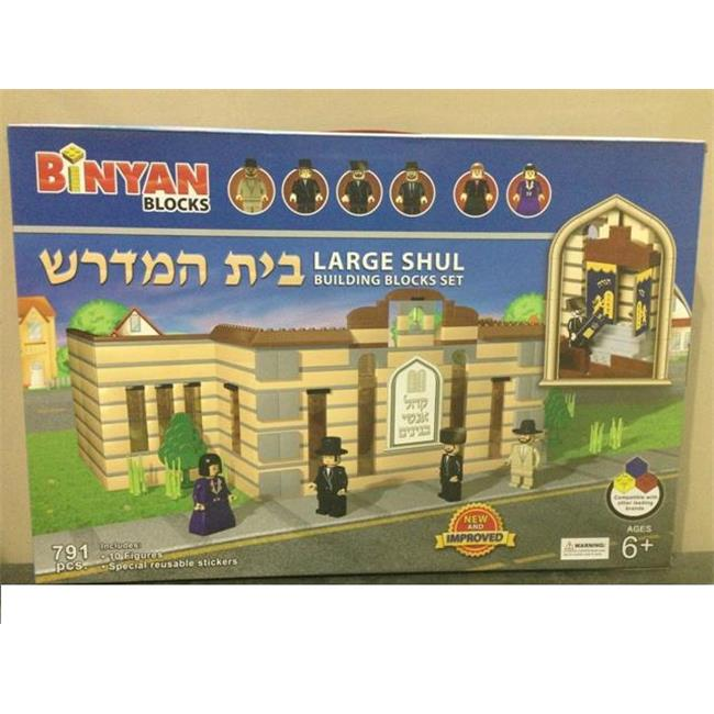Binyan Blocks BBLS0791 Large Shul - Synagogue, 791 Piece Set