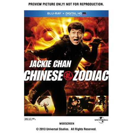 Best Chinese Zodiac (Blu-ray) deal