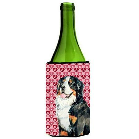Bernese Mountain Dog Love Valentines Day Portrait Wine bottle sleeve Hugger - 24 oz. - image 1 de 1