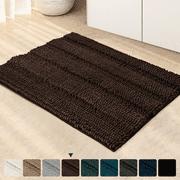 "Subrtex Non-Slip Bathroom Rugs Chenille Soft Striped Plush Bath Mat (Chocolate,24"" x 60"")"