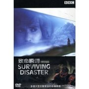Surviving Disaster (BBC Documentary) by