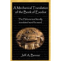 A Mechanical Translation of the Book of Exodus