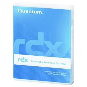 Quantum 2 TB Internal Hard Drive Cartridge - Removable