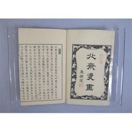 Public Domain Images MET57390 Transmitting The Spirit Revealing The Form of Things - Hokusai Sketchbooks Volume 15, Denshin Kaishu - Hokusai Manga Jugohen Poster Print by Katsushika Hokusai, J