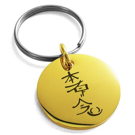 Stainless Steel Reiki Hon Sha Ze Sho Nen Distance Engraved Small Medallion Circle Charm Keychain