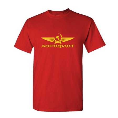 AEROFLOT - retro funny russian airline - Cotton Unisex (Airline Logo Tee)