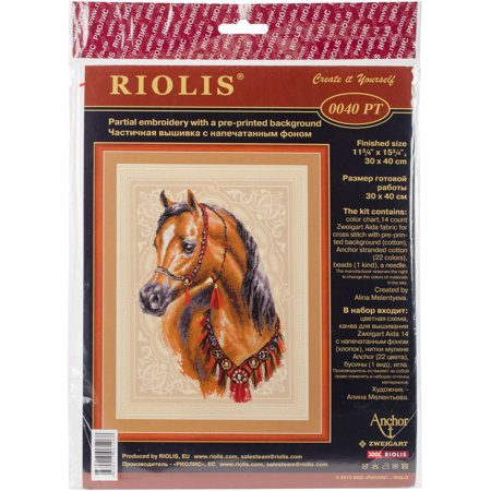 Horse Cross Stitch - Arabian Horse Counted Cross Stitch Kit-11.75