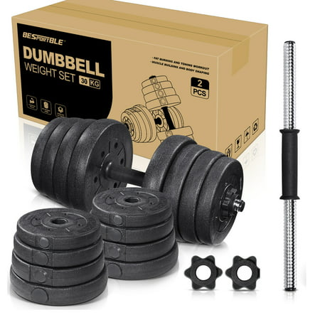 66LB Adjustable Dumbbell Weight Sets Solid Fitness Dumbbell Set for Home Gym Exercise Training-16pcs weight plates 2 extension bars and 4 nuts