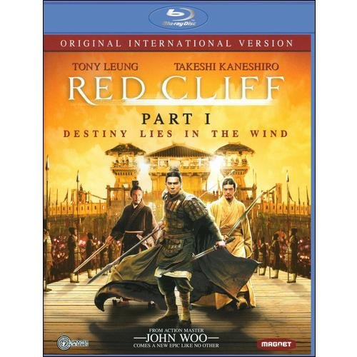 Red Cliff, Part I (Original International Version) (Mandarin) (Blu-ray)