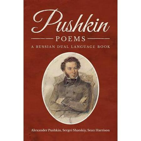 Pushkin Poems : A Russian Dual Language Book](Halloween Figurative Language Poems)