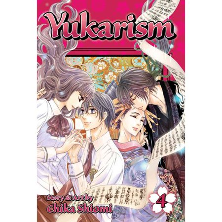 Yukarism 4