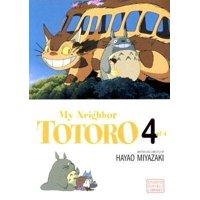My Neighbor Totoro, Vol. 4 (Paperback)