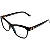9f894a22574 Product Image Bvlgari Womens Prescription Eyewear Frames Black Rectangular  BV4101B 501 Size  Lens  Bridge  Temple