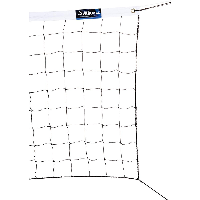 Sportime Power Volleyball Net