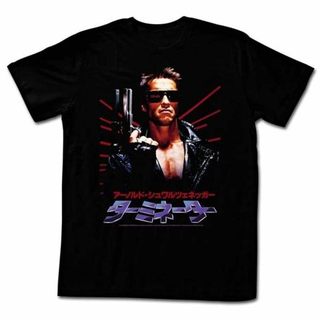 Terminator Movies Schwapan Adult Short Sleeve T Shirt (Terminator Costumes For Adults)