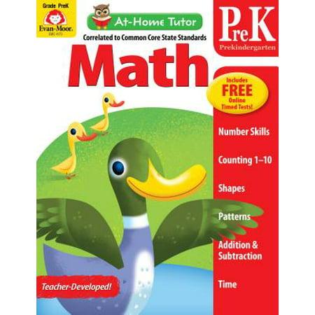 At Home Tutor Math, Grade Pre-K ()