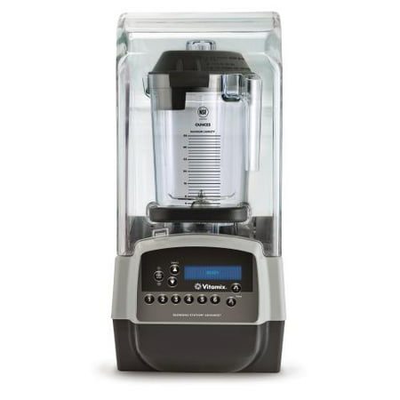 Vitamix - 36021 - 48 oz On Counter Blending Station® Advance® Commercial Blender