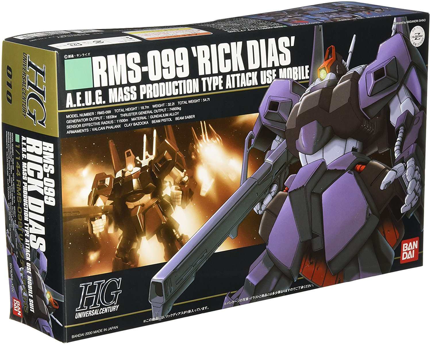 RMS-099 Rick Dias HGUC 1 144 Scale, 1 144 Scale assembly model kit By Gundam by
