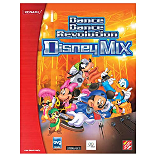 Dance Dance Revolution: Disney Mix Plug and Play