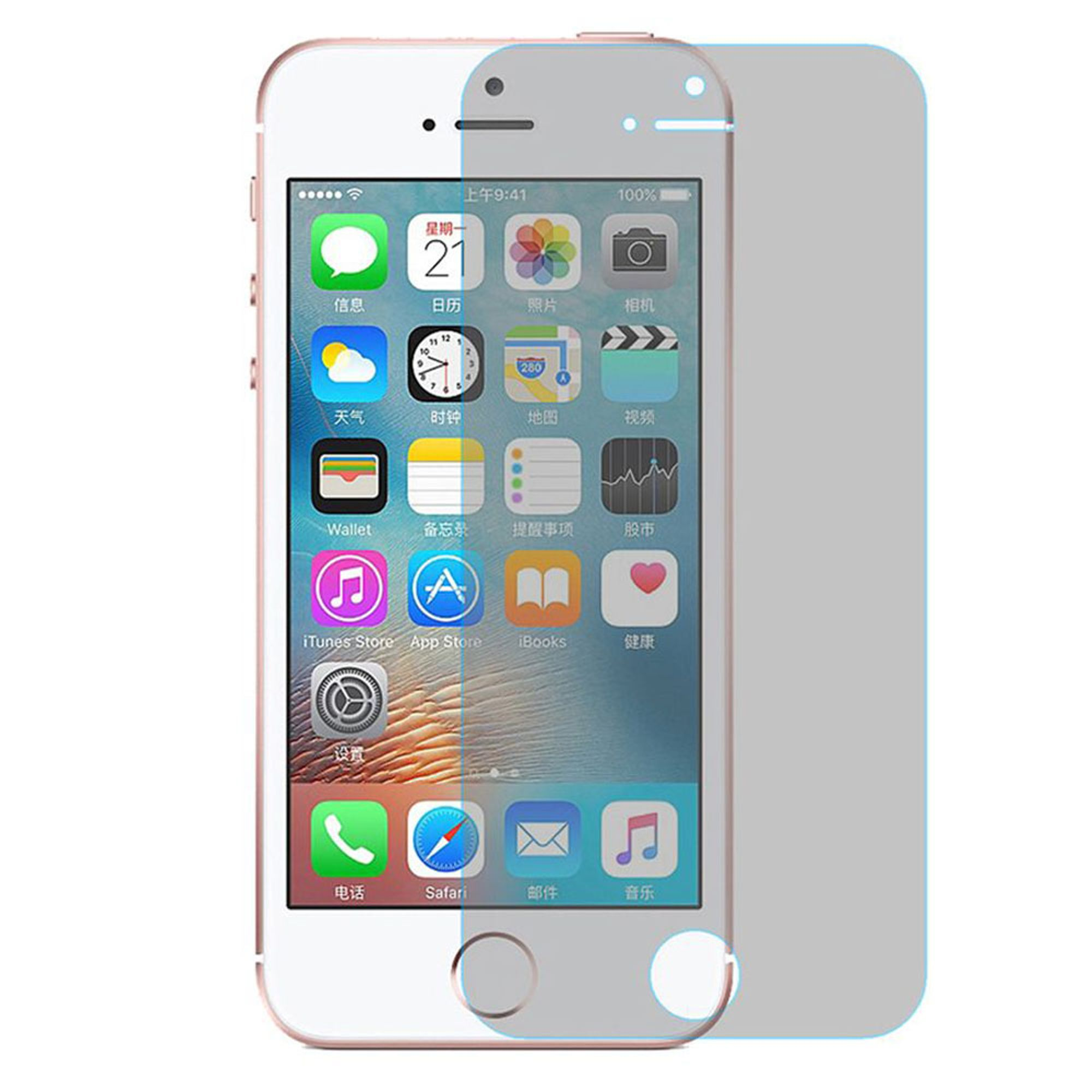 Insten Apple iPhone SE / 5 / 5S Clear Tempered Glass LCD Screen Protector Film Cover