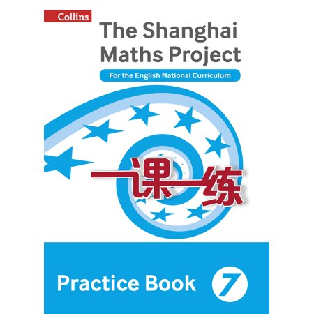 Shanghai Maths – The Shanghai Maths Project Practice Book Year 7 : For the English National Curriculum - Halloween Math Fact Practice