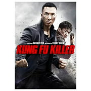 Kung Fu Killer (2015) by