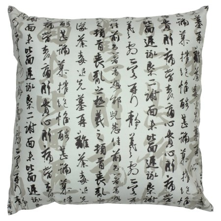 Oriental Furniture Calligraphy Decorative Pillow - A1 Oriental
