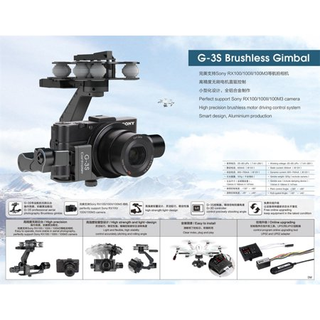 Brushless System (HobbyFlip Sony Brushless Gimbal Camera Stabilization System for RX100 II G-3S Compatible with Walkera Tali)