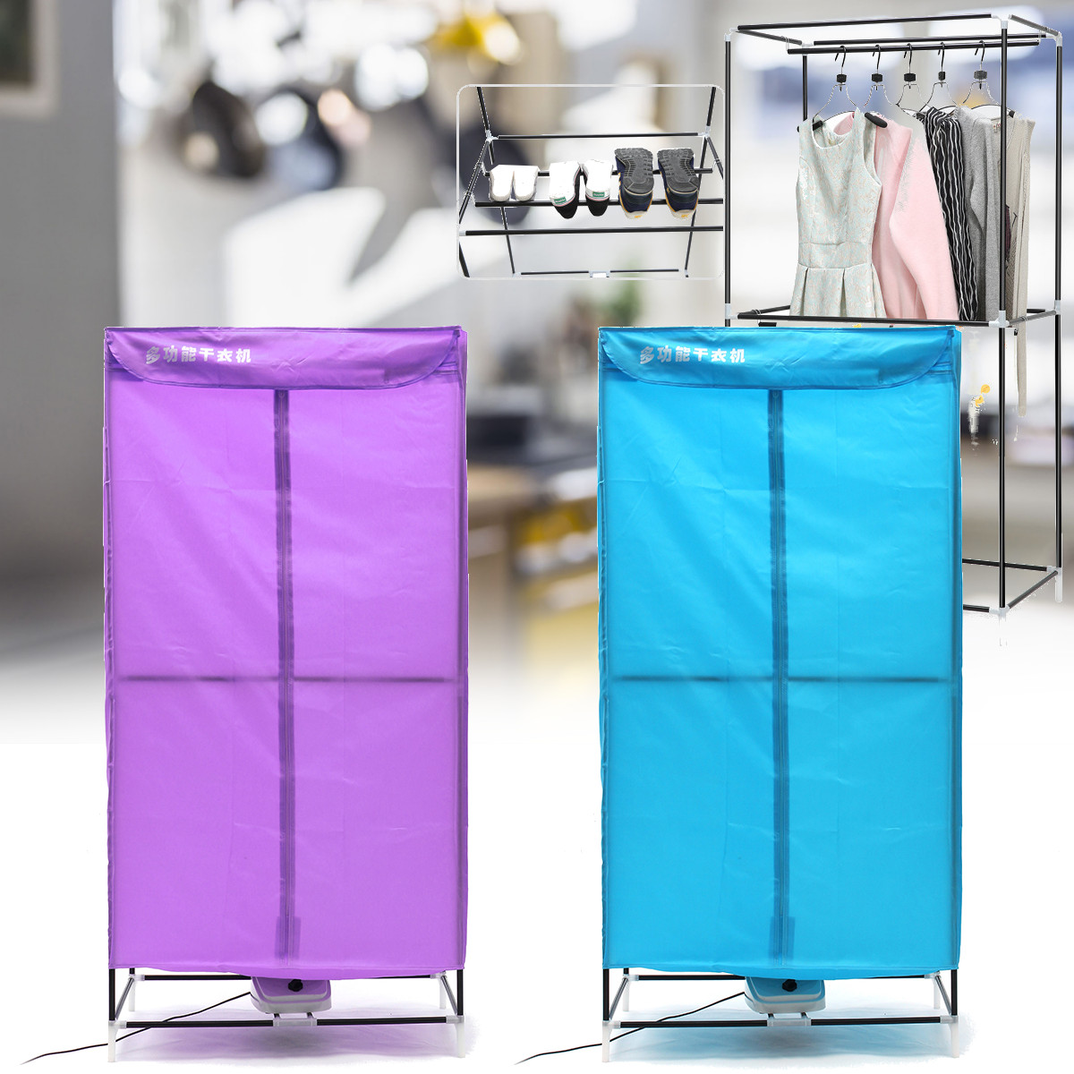 Portable Clothing Dryer Electric Laundry Energy Saving Drying Rack 220V