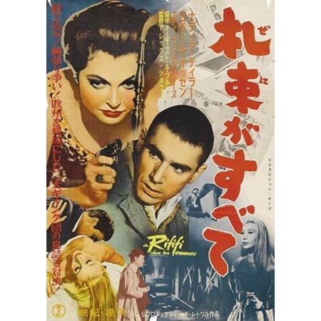 Riff Raff Girls Movie Poster (11 x 17)