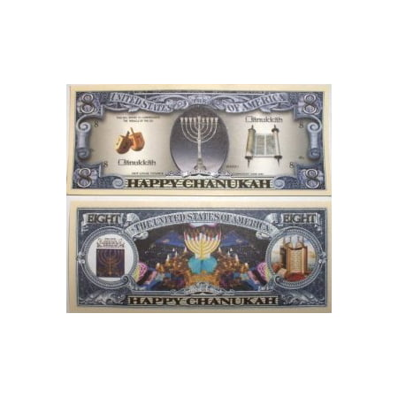 One Dollar Silver Certificate (Set of 25 - Chanukah Collectible Bill, This Special Edition Collectible Dollar Bill CERTIFICATE SERVES TO COMMEMORATE THE MIRACLE OF THE OIL! By American Art Classics )