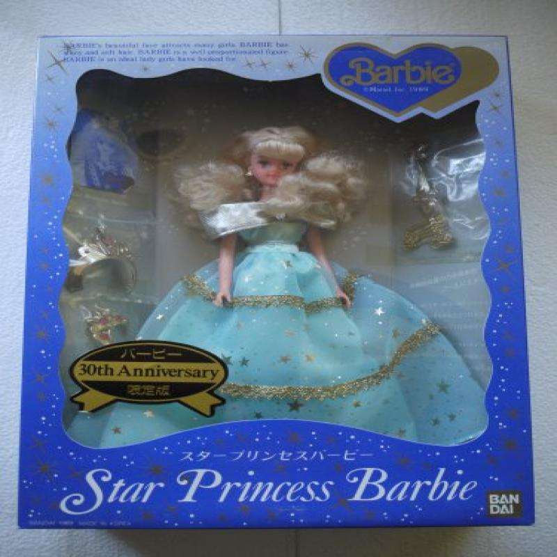 Star Princess Barbie #5 (Light Turquoise and Silver Gown)...