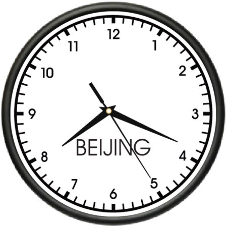 beijing time wall clock world time zone clock office