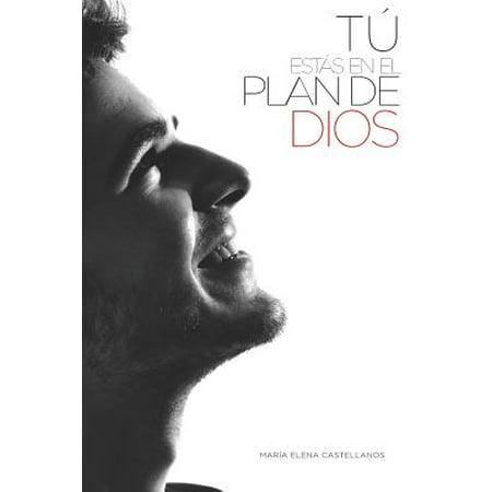 Tu Estas En El Plan de Dios (Leo Dan El Radio Esta Tocando Tu Cancion)