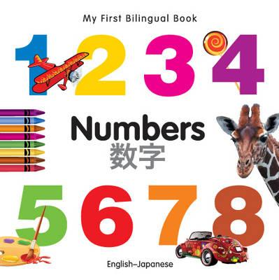 My First Bilingual Book–Numbers (English–Japanese)